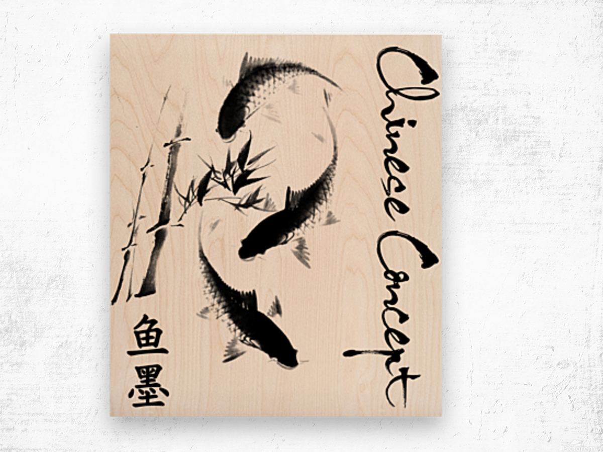 Chinese Concept 17A Wood print