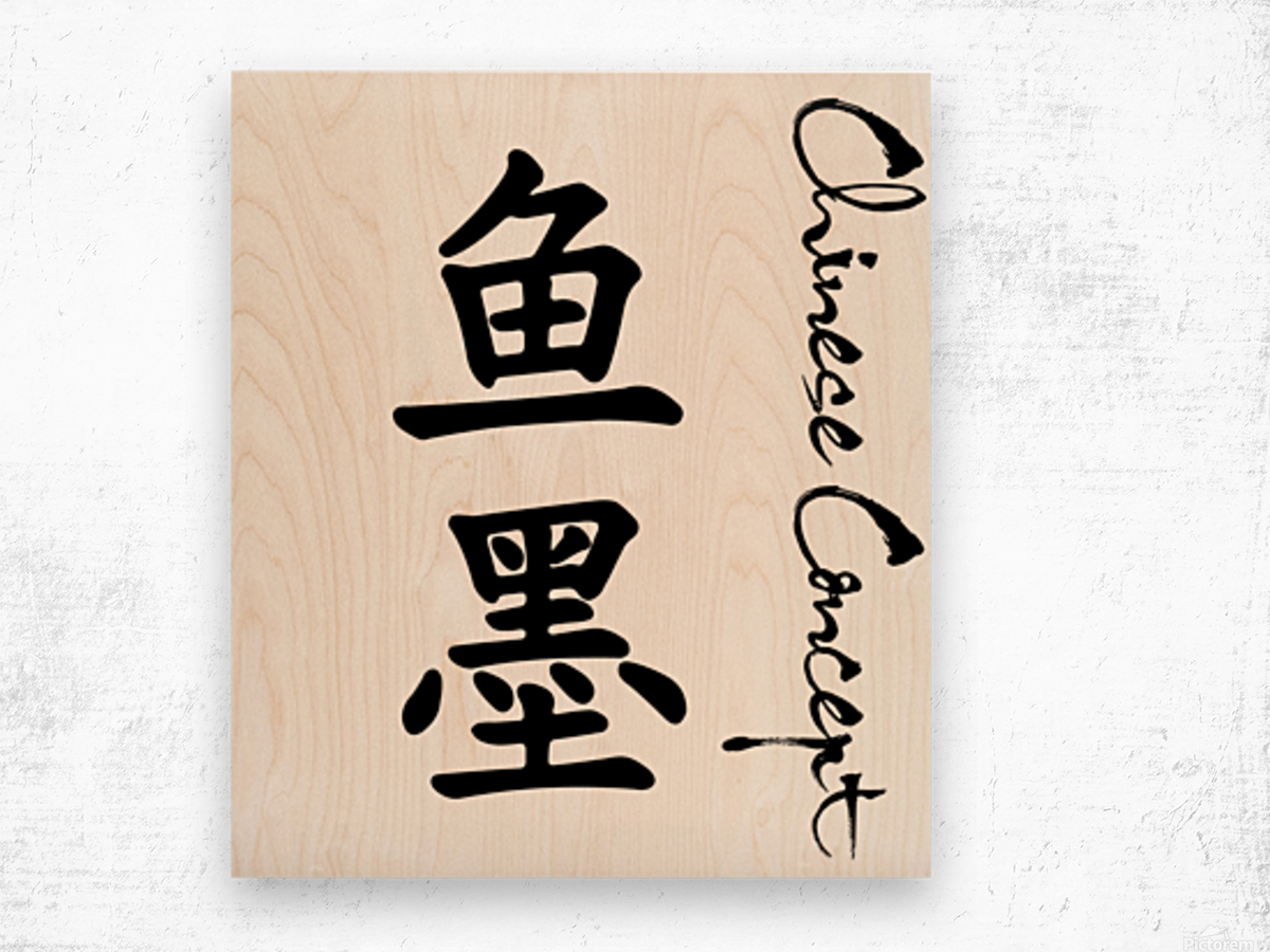 Chinese Concept 18A Wood print