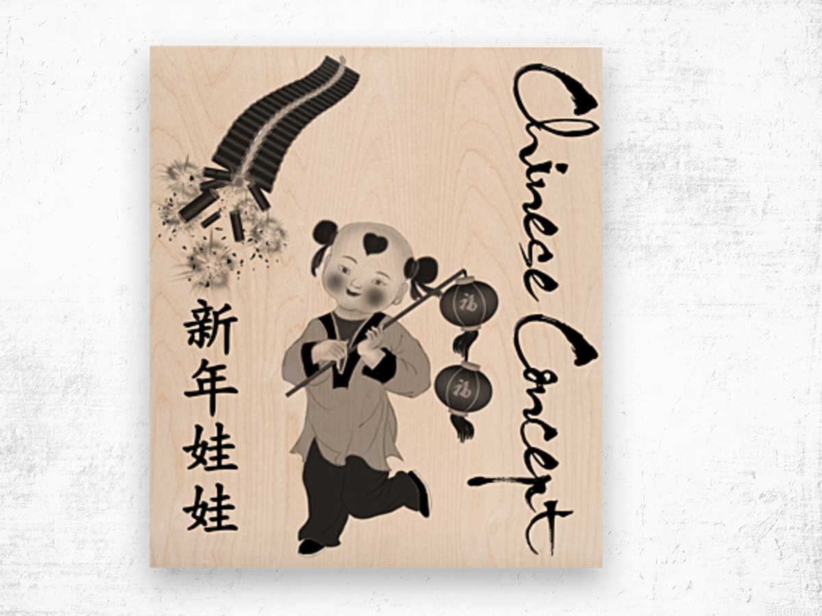 Chinese Concept 27A Wood print