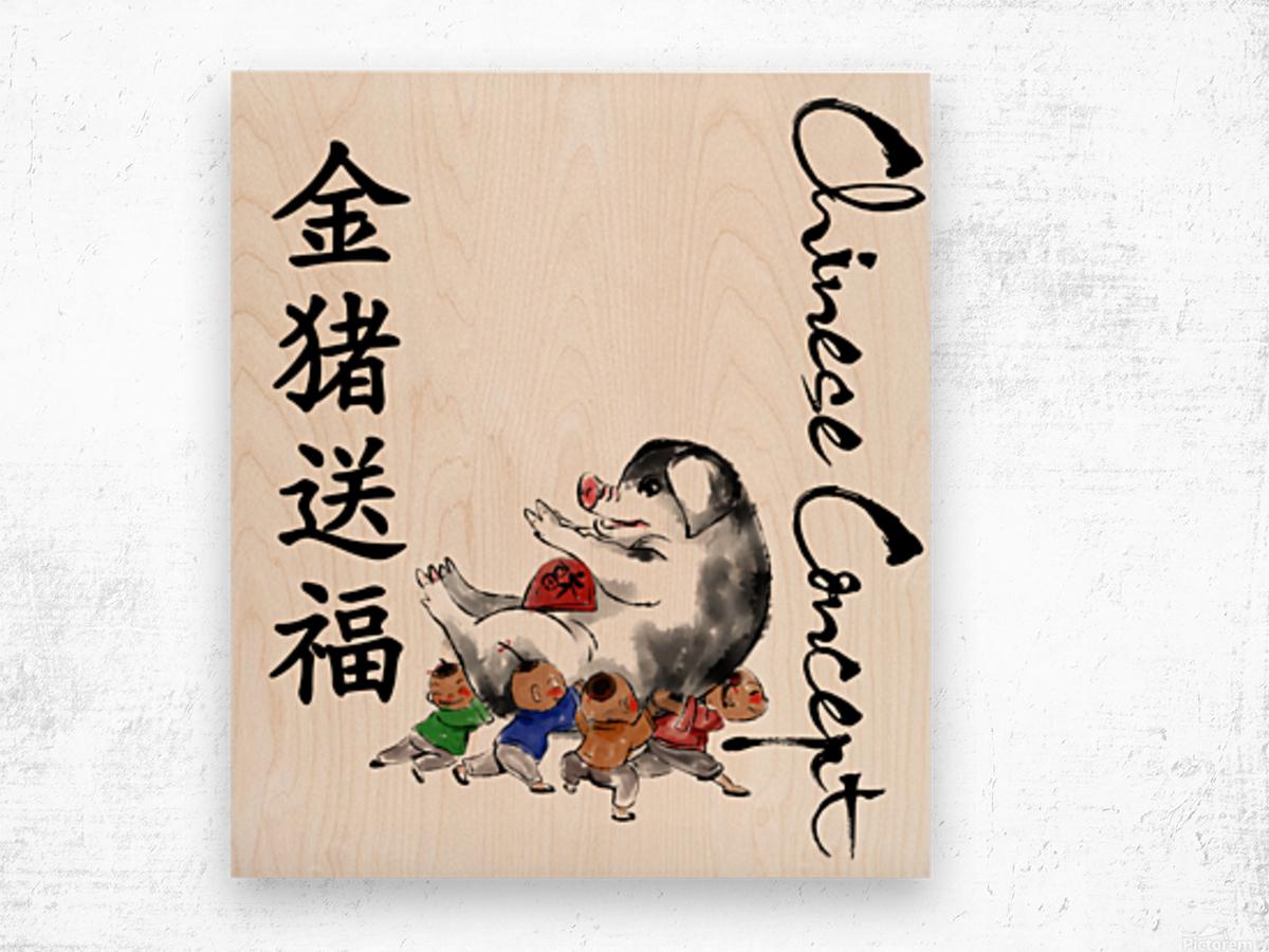 Chinese Concept 30A Impression sur bois