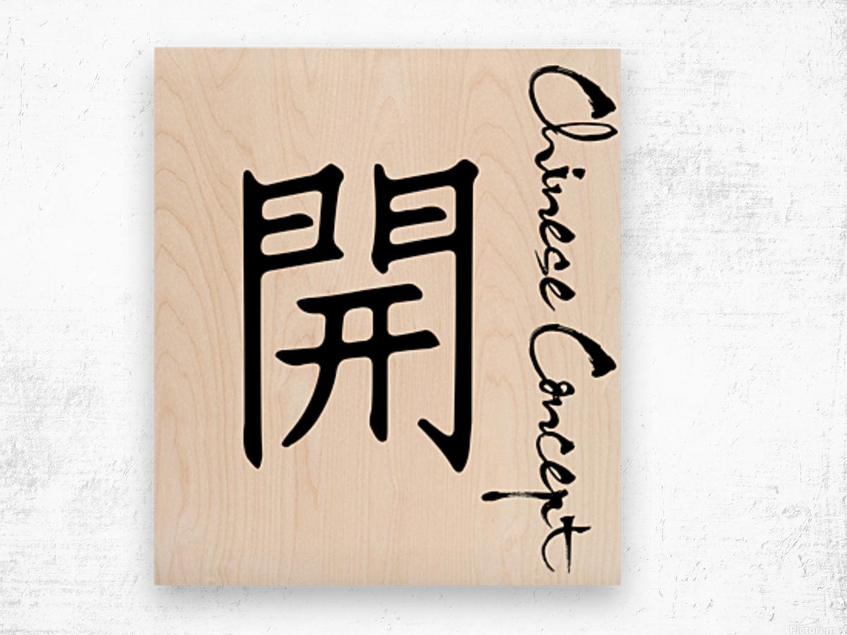 Chinese Concept 43A Impression sur bois