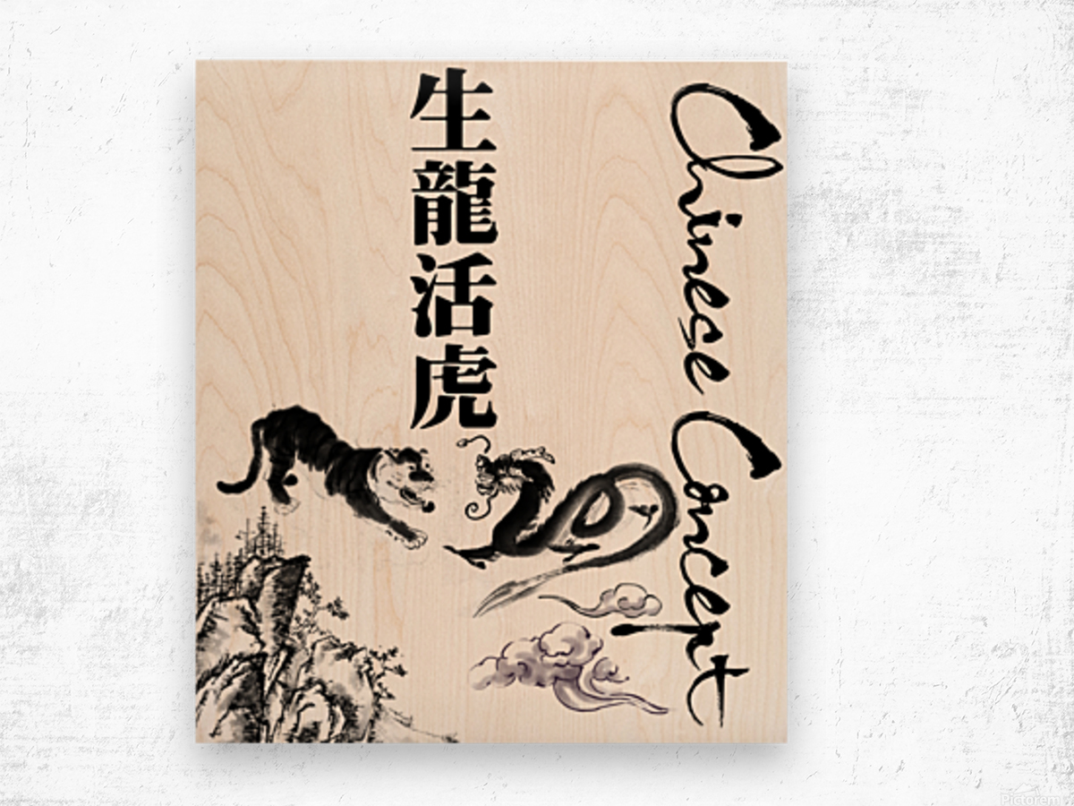 Chinese Concept 48A Wood print