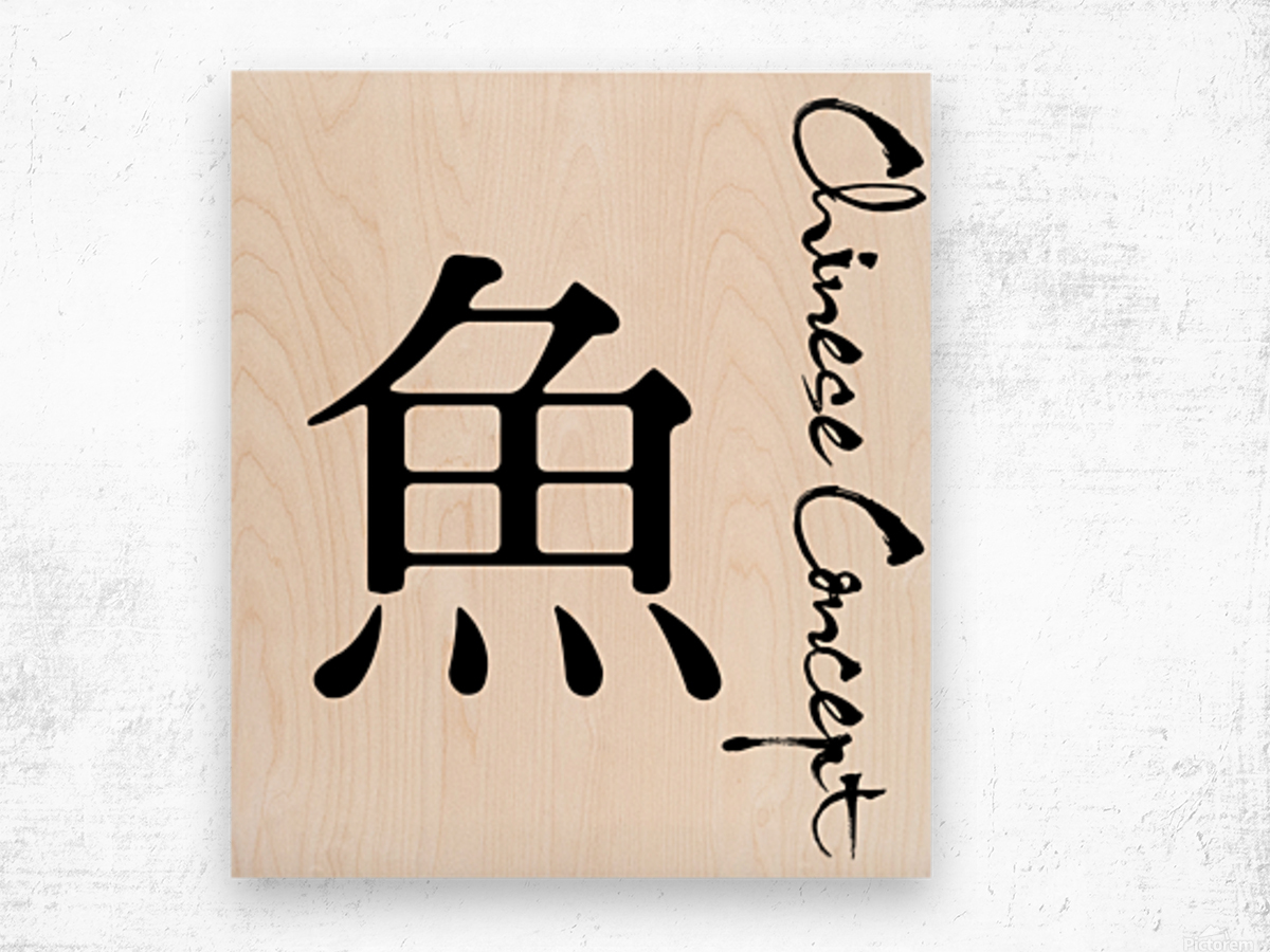 Chinese Concept 55A Wood print