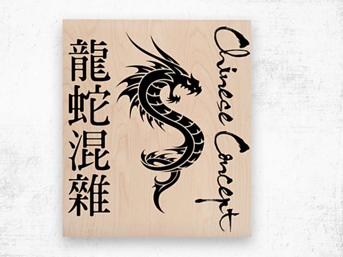Chinese Concept 56A Wood print