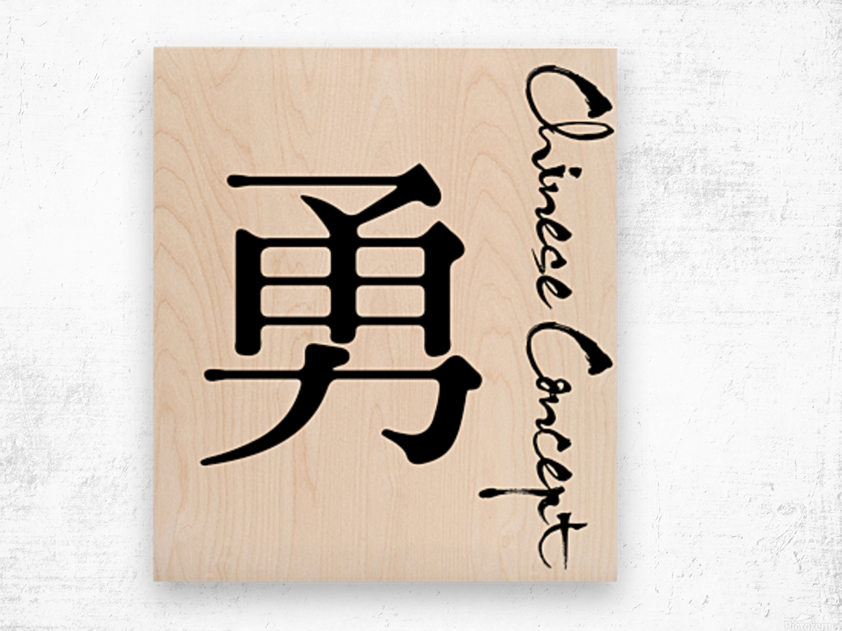 Chinese Concept 57A Wood print