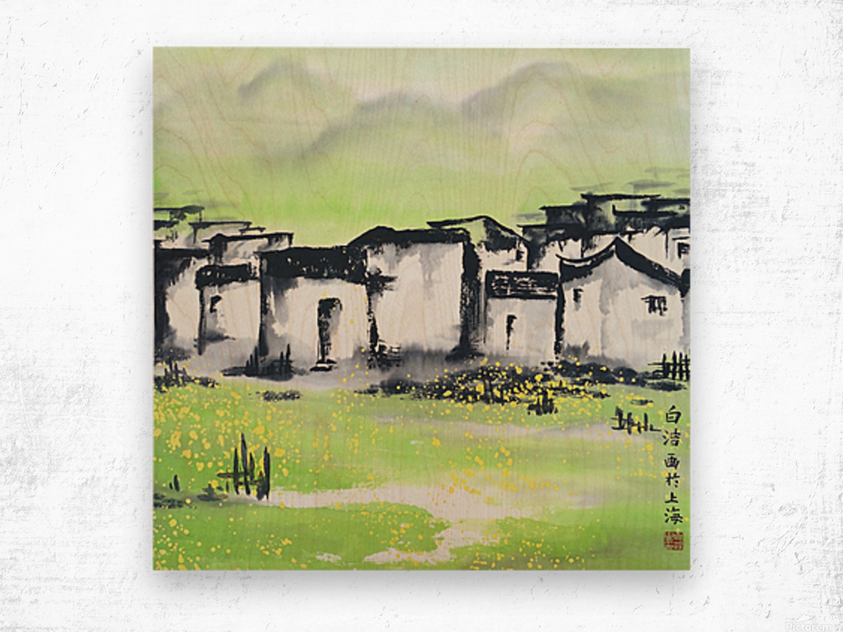 Zhongguo Cun - Chinese Village Wood print