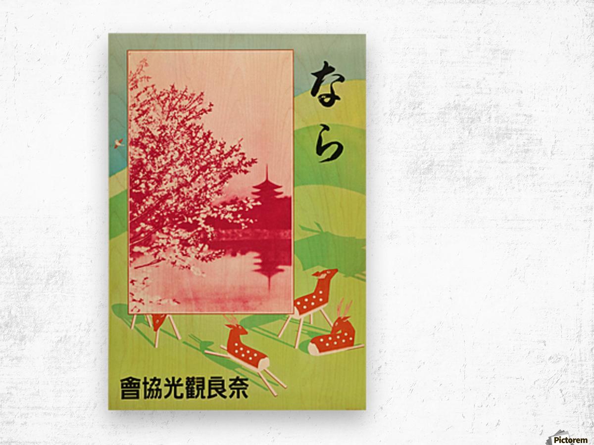 1930 Japan Vintage Travel Poster Wood print