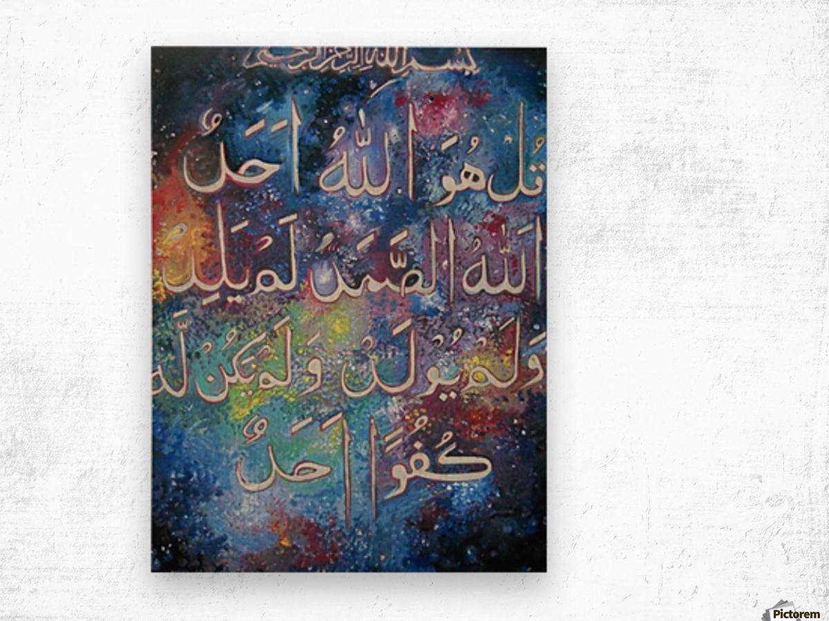 islamic caligraphy  Wood print