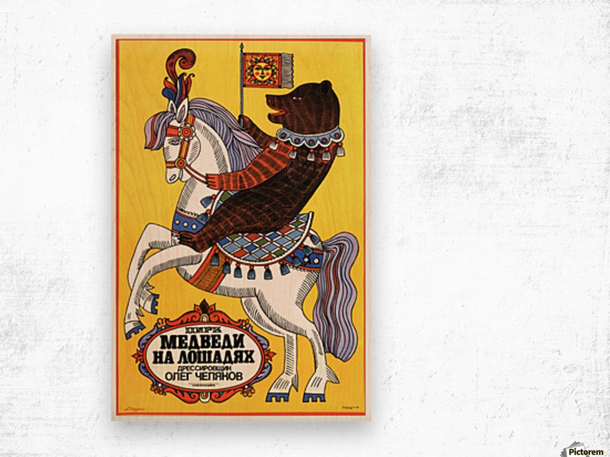 Bear Circus Poster Wood print