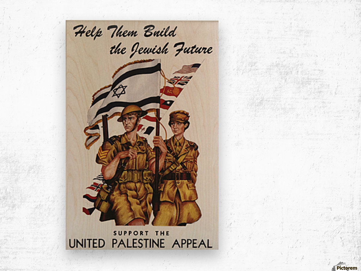 1942 United Israel appeal poster Wood print